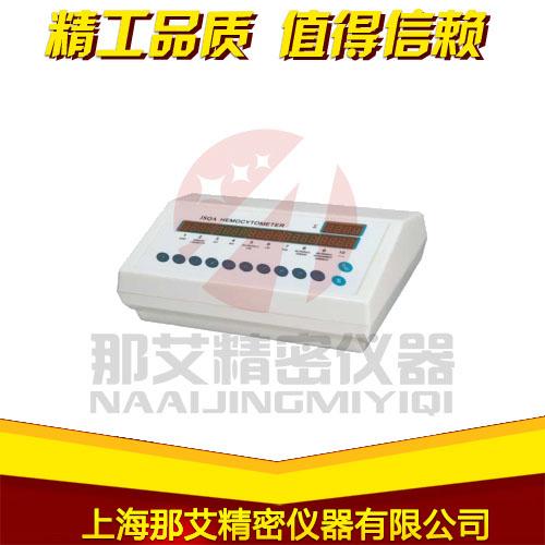 13.5血球细胞分类计数器-9键3539.jpg